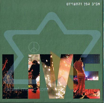 Live Di Aviv Geffen