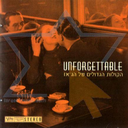 Unforgettable Vol 1 Israel Music