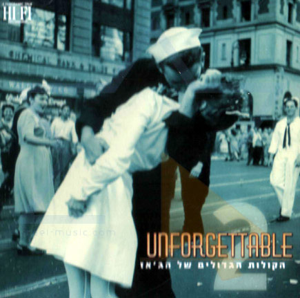 Unforgettable Vol.2 by Various