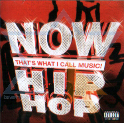 Now Hip Hop by Various