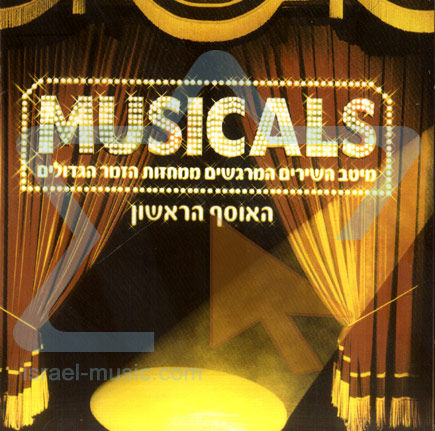 Musicals - Part 1 by Various