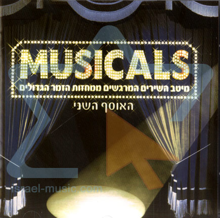 Musicals - Part 2 Par Various