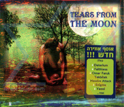 Tears from the Moon by Various
