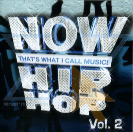 Now Hip Hop Vol. 2 by Various