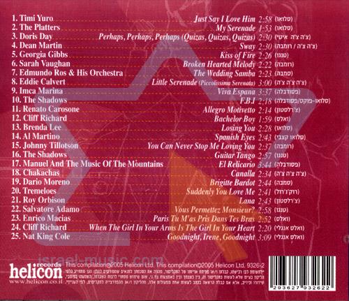 Dancing Sixties - Various