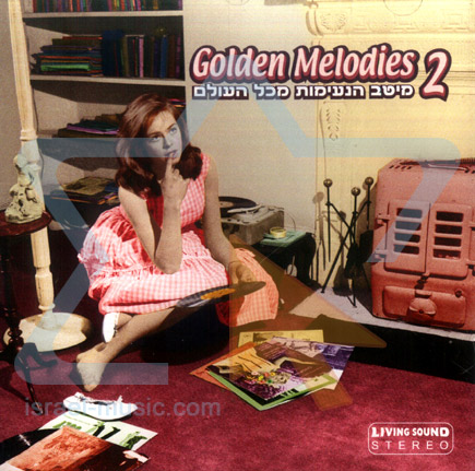 Golden Melodies 2 Par Various