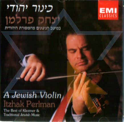 A Jewish Violin لـ Itzhak Perlman