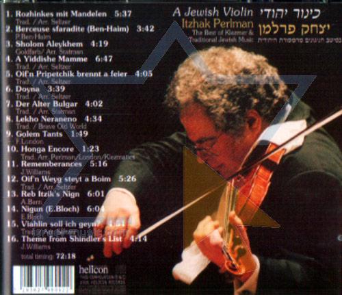 A Jewish Violin by Itzhak Perlman