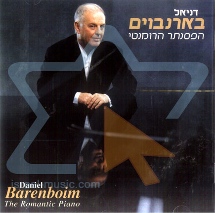 The Romantic Piano by Daniel Barenboim