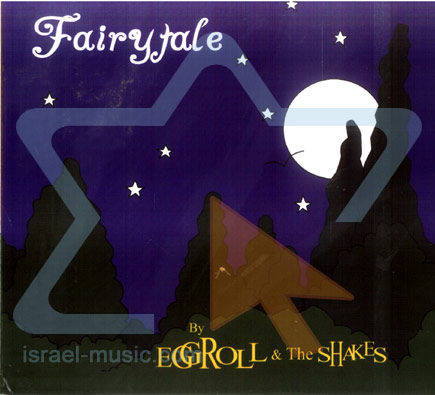 Fairytale by Eggroll & the Shakes