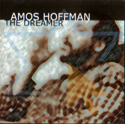 The Dreamer by Amos Hoffman