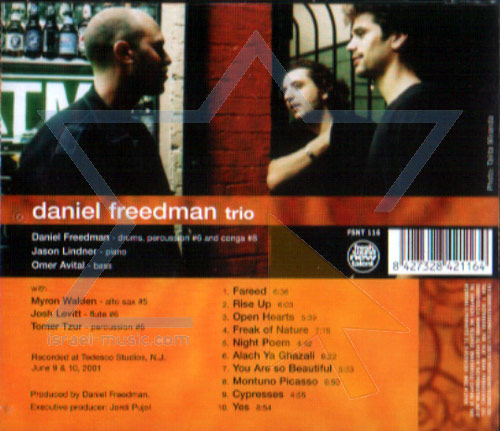 Daniel Freedman Trio by Daniel Freedman