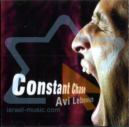 Constant Chase by Avi Lebovich