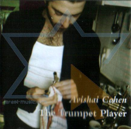 The Trumpet Player لـ Avishai E. Cohen