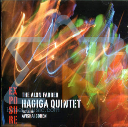 The Alon Fabber Hagiga Quintet Par Alon Farber