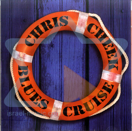 Blues Cruise by Chris Cheek