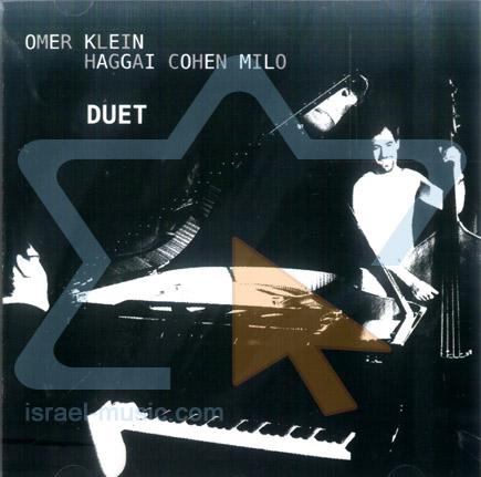 Duet by Haggai Cohen Milo