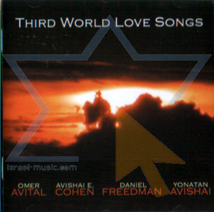 Third World Love Songs by Various