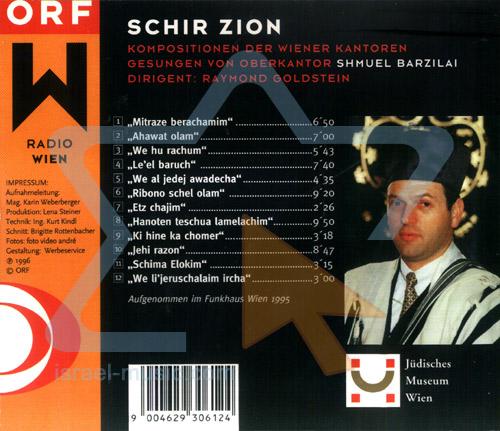 Schir Zion by Cantor Shmuel Barzilai