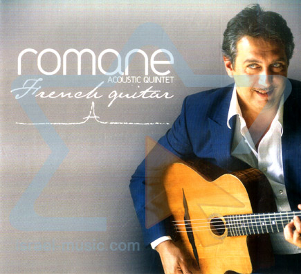 French Guitar by Romane