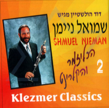 Klezmer Classics by Shmuel Nieman