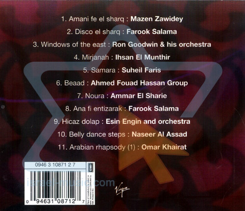 The Best Belly Dance Album in the World...Ever by Various