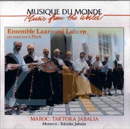 Morocco: Taktoka Jablia Por Ensemble Laaroussi Lahcen