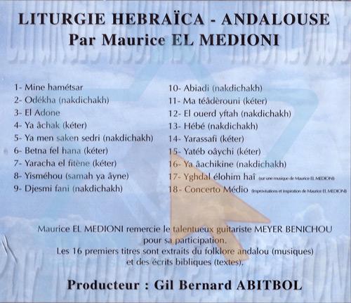Liturgie Hébraïque - Andalouse by Maurice el Medioni