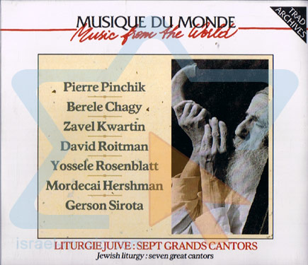 Jewish Liturgy: Seven Great Cantors by Various