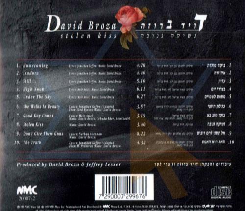 Stolen Kiss by David Broza