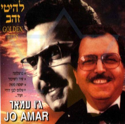 Golden Hits Por Jo Amar