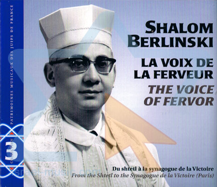The Voice of Fervor by Cantor Shalom Berlinski