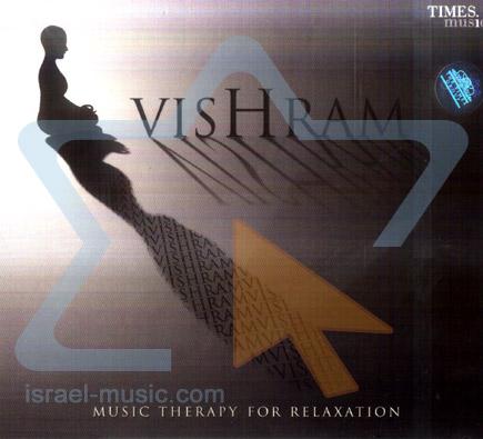 Vishram Par Pandit Tarun Bhattacharya