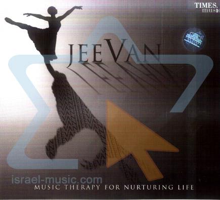Jeevan Par Various