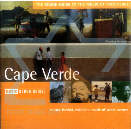 The Rough Guide to the Music of Cape Verde by Various