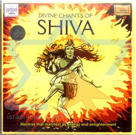 Divine Chants of Shiva Por Uma Mohan