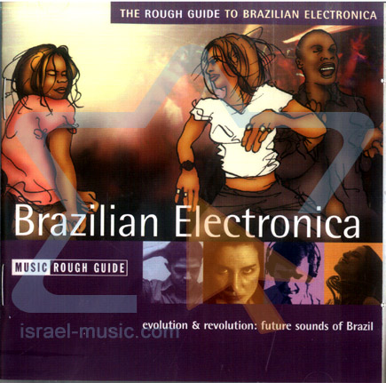 The Rough Guide to Brazilian Electronica by Various
