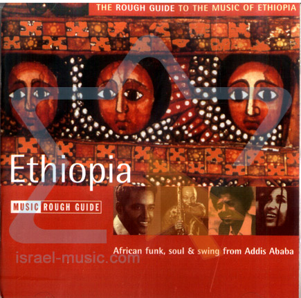 The rough guide to the music of ethiopia (2004 album) wikipedia.