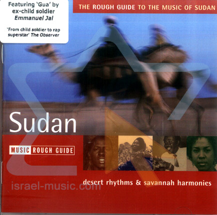 Rough guide to sudan (digital version) by various artists on spotify.