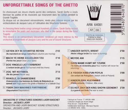 Unforgettable Songs Of The Ghetto by Sarah Gorby