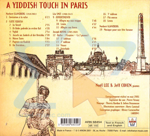 A Yiddish Touch In Paris by Noël Lee
