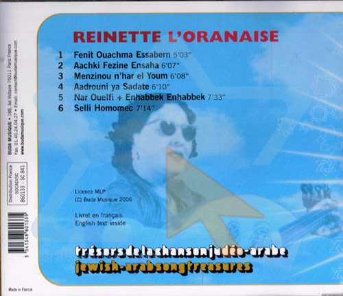 Jewish-Arab Song Treausures by Reinette L'oranaise