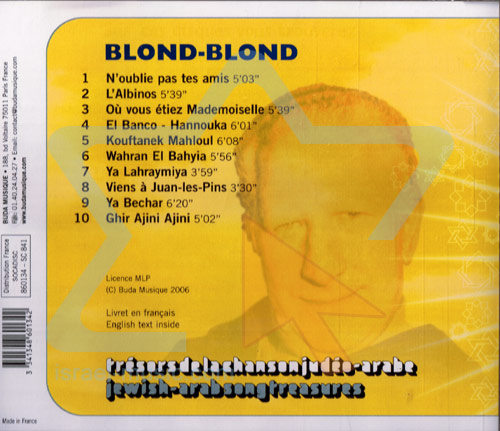 Jewish-Arab Song Treausures by Blond Blond