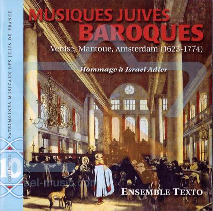 מוסיקה יהודית מתקופת הבארוק - אנסמבל טקסטו