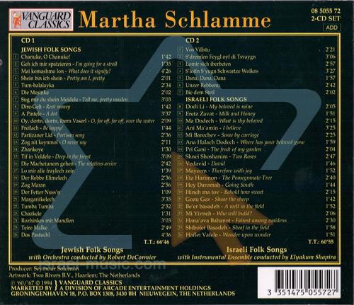 Jewish & Israeli Folk Songs by Martha Schlamme