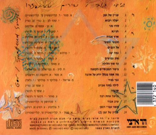 Scattered Songs Par Gidi Gov