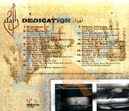 Dedication by Dam