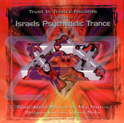 Israel's Psychedelic Trance by Various