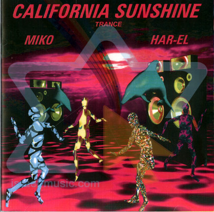 California Sunshine के द्वारा California Sunshine
