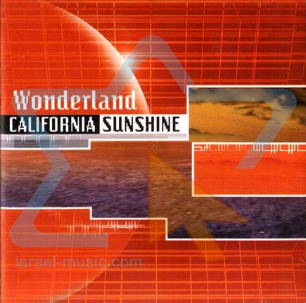 Wonderland के द्वारा California Sunshine